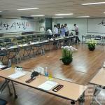 Gwanak Gu, General Meeting with WS Park, a Mayor of Seoul.