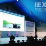 2013 SUWON Green Forum Technical Producing