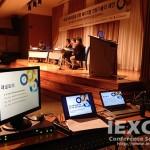 Visual & Delegate System