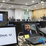 Video Conference Seoul & Germany ( Mayor of Seoul hosted VC )