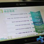 DCN Multimedia H.264 Media Sharing