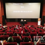 Chan-Wook Park, Master Class - Sound  & HD Switching System
