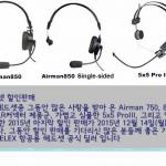 2015_telex_aviation_5